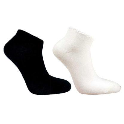 Bilde av Bambus Socks 3-Pack